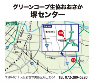堺センターMAP